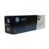 CE285A HP 85A оригинальный лазерный картридж HP чёрный