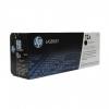 Q2612A HP 12A оригинальный лазерный картридж HP чёрный